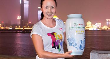 WTA Zhonghong Jiangxi  Nan Chang : Vince Shuai Peng