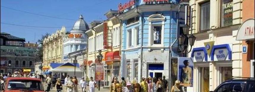 COPPA DAVIS : Irkutsk, la Parigi siberiana dove è nato Nureyev